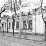 Краснодар. Улица Горького, №№ 89 и 91. 4 апреля 1982 г.