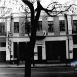 """Краснодар. Улица Красная №№102 и 104. Жилой дом, магазин №5 """"Фототовары"""""""