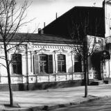 Краснодар. Улица Красная, 164.