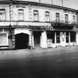Краснодар. Улица Красноармейская, 49.