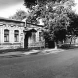 Краснодар. Улица Мира, 74.