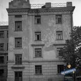 Краснодар. Улица Октябрьская № 12 (вид правой части, фото 3)