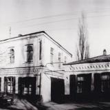 Краснодар. Улица Шаумяна №№26 и 28