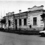 Краснодар. Улица Ворошилова, 30. Завод фруктовых вод.