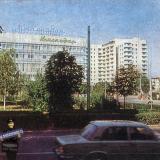 """Краснодар. Универмаг """"Краснодар"""", 1976 год"""