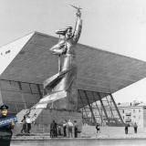 Краснодар. Открытие монументально скульптурно-архитектурной композиция «Аврора». 7 мая 1967 год.