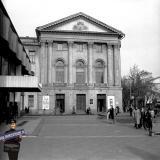 Краснодар. Вид на Филармонию, 1980 год