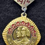 Краснодар. VIII Спартакиада Кубани. 1 место, 1974 год