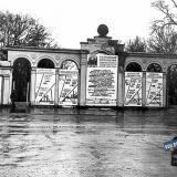 Краснодар. Вход в парк им. М.Горького, 1976 год