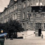 Краснодар. Военный госпиталь, август 1942 года