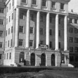 Краснодар. Военный Лазарет. Осень 1942 года.