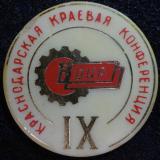Краснодар. ВОИР. IX Краснодарская краевая конференция