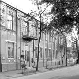 Краснодар. Ворошилова 55. 14 ноября 1981 года