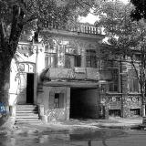 Краснодар. Ворошилова, 79. 1981 год.