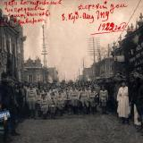 Краснодар. Воспитанники детского дома Кубанского отделения ГПУ на первомайской демонстрации 1922 года