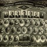 Краснодар. КСХИ. Выпуск ученых-агрономов-табачников, 1954 год