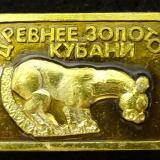 "Краснодар. Выставка ""Древнее золото Кубани"", 1987 год"