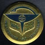 Краснодар. Выставка Медтехника, 1987 год