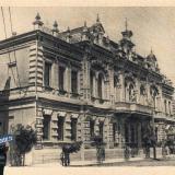 Краснодар. Здание адыгейской совпартшколы. 30-е годы.