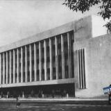 Краснодар. Здание горисполкома, 1970 год.