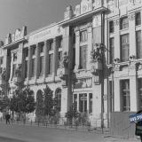 Краснодар. Здание Госбанка на улице Орджоникидзе