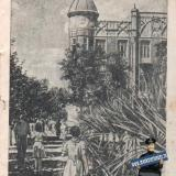 Краснодар. Здание Краснодарского крайкома ВКП(б), 1940 год