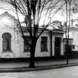 Краснодар. Жилой дом по Комсомольской, 54. 1989 год