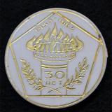 Краснодаргоргаз 30 лет 1953-1983
