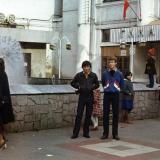 """Краснодар. Возле кафе """"Холодок"""", 1982 год"""