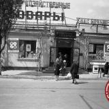 Октябрьская улица - от Буденного до Калинина