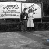 """Краснодар. У кинотеатра """"Болгария"""", 1987 год"""