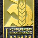 Кубань. 1 конференция колхозников Кубани, тип 1