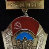 Кубань. Мастер поливного земледелия, 1970-е