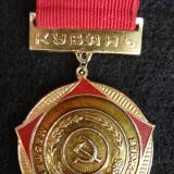 Кубань. Мастер высоких урожаев, 1970-е
