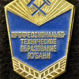 Кубань. Профессионально-техническое образование Кубани, 1980-е
