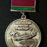 Кубань. Заслуженный работник транспорта Кубани