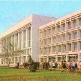 Кубанский Государственный Университет, 1976 год