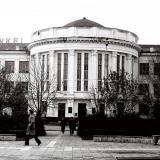 Краснодар. Кубанский  политехнический  институт, 1979 год.