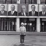 Краснодар. Центральный вход в КубГУ, 1986 год.