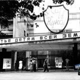 Краснодар. Кукольный театр, 1986 год