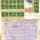 Станица Пашковская. Купчая казака на турлучную хату. Лист 1