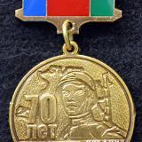 Медаль. 70 лет освобождения Кубани