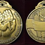 Медаль. Родившемуся на Кубани, 1980-е годы