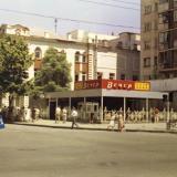Краснодар. Пересечние улиц Мира и Красной, середина 1980-х