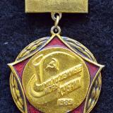 Молодежные игры Кубани, 1989 год. Третье место