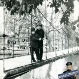 "Краснодар. Мост у ресторан ""Курень"",1971 год"