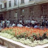 "Краснодар. Наш ""Арбат"" на ул.Чапаева 1989 год"