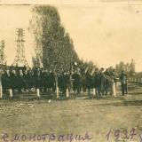 Ноябрьская праздничная демонстрация 2 кубанского сахарного завода им. микояна