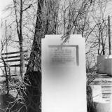 Краснодар. Обелиск в Горпарке, 1965 год.