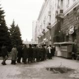 Краснодар. Очередь в хлебный магазин, 1989 год